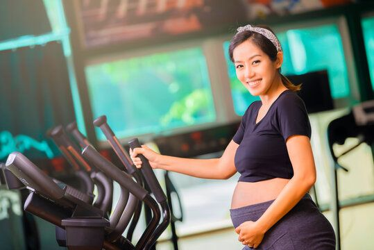 Tips For Using a Cross Trainer While You Are Pregnant